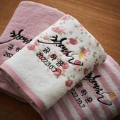 돌답례품 캘리안의 첫생일 트리플그레이&핑크 [선염140g]