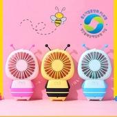 충전식 LED 꿀벌 핸디선풍기/휴대용선풍기