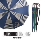 미치코런던 3HH800F5 장우산
