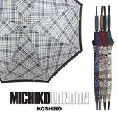 미치코런던 3HH801F2 장우산