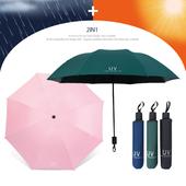UV 3단 양우산 양산 / 우산 리버설