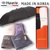 협립 2단 리더스 자동우산 (국내산)+호텔코마 1P세트
