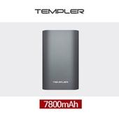 템플러 메탈 7800mAh 보조배터리 (C타입 잰더포함)