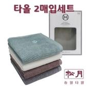 송월 타올우산선물세트 CM 2단 다이아라인2+CM 써클3 s