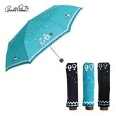 아놀드파마우산 3단늄수동핑구 3단우산