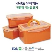 게리시 옥수수콘 신선도유지 밀페용기3종(6P)