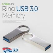 트리온 RING 3.0 USB메모리 128G