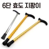 6단효도지팡이/노인지팡이/6단보행지팡이/어르신지팡이
