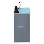 송월타월 우산 선물세트 중저가형