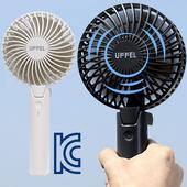 휴대용선풍기-원형//대용량배터리2550mAh