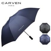 까르벵 2단본지 자동우산