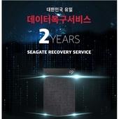 시게이트백업플러스  울트라 터치 Rescue  3.0 1~2TB