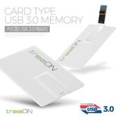트리온 카드형 3.0 USB 128G
