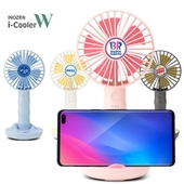 i-cooler W  휴대용선풍기