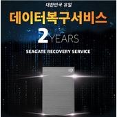 시게이트 백업플러스 슬림  스페이스 그레이  Rescue 3.0 1~2TB 한정판