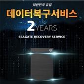 시게이트 백업플러스 슬림 Rescue 3.0 1TB~5TB