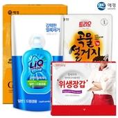애경 리큐 곡물설거지300리필_정사각위생장갑(3종)