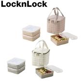locknlock 3단 찬합세트 체크 정사각(M)_CB823
