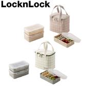 locknlock 3단 찬합세트 체크 직사각_CB817