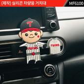 (제작) 실리콘 차량용 거치대 : MF6100