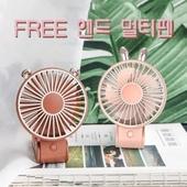 프리핸드멀티팬/휴대용미니선풍기/손선풍기/캐릭터선풍기