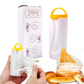 휴대용 위생비닐 푸드백 노랑 기본형30매