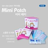 미미패치+종합형밴드+소독솜