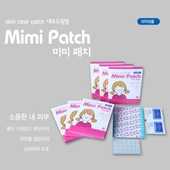 미미패치+표준형밴드+소독솜
