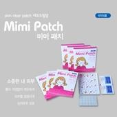 미미패치+칼라밴드+소독솜