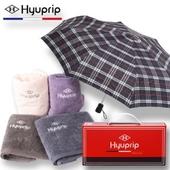 협립 3단 선염체크 완전자동 우산+호텔코마 1P세트