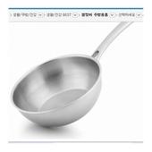 퀸센스 샤이니 통삼중 궁중팬  20/24/28