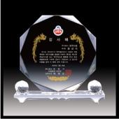 팔각 크리스탈상패(3종) (우단케이스포함)