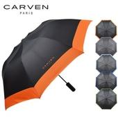 까르벵 2단보다 자동우산