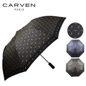 까르벵 2단에펠 자동우산