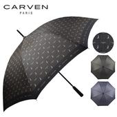 까르벵 70에펠 장우산