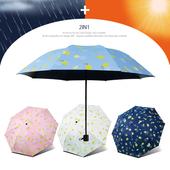 레몬 3단 양우산 자외선차단 우산/암막/양산겸용/리버설