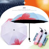 꽃그림자 3단 양우산 자외선차단 우산/암막/양산겸용/컬러다양/리버설