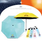 작은별 3단 양우산 자외선차단 우산/암막/양산겸용/컬러다양/리버설