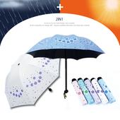 벚꽃 3단 양우산 자외선차단 우산/암막/양산겸용/컬러다양/리버설