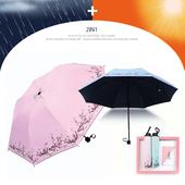 매화 3단 양우산 자외선차단 우산/암막/양산겸용/컬러다양/리버설