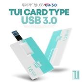 [TUI]투이 카드형 USB 3.0 32G