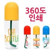 물방울 캡슐 빨대보틀 500ml  (냉.온가능)_풀칼라인쇄 (국산)