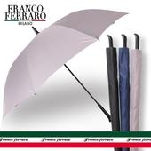 프랑코페라로 70 스무스 자동 골프우산