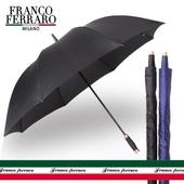 프랑코페라로 75 윈드실드 자동 골프우산