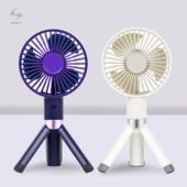 오앤유 삼각대 핸디 선풍기 SMD-S11000