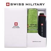스위스밀리터리 3단수동 레드바이어스 + 160g면사타올 세트