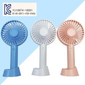 휴대용선풍기/핸디선풍기 미니선풍기