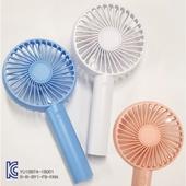 미니선풍기 휴대용선풍기/핸디선풍기-초특가