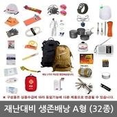 [TV방영] AG 캐롯츠 생존배낭 A형/생존용품/지진재난