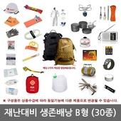 [TV방영] AG 캐롯츠 생존배낭 B형/생존용품/지진재난